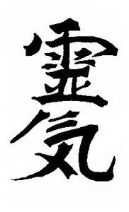 סמל רייקי - חלי פודה
