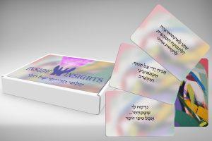 קלפי רייקי, קלפי הרייקי, קלפי מסרים, inside insights, reiki cards, חלי פודה